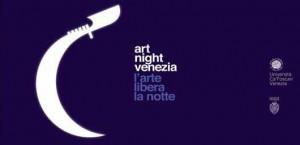 artnight13-lancio-300x145